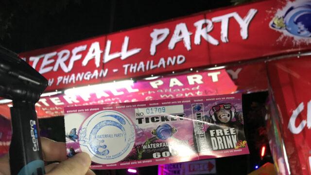 【タイの島で遊んできた】フルムーンパーティーに行ってみたら・・・
